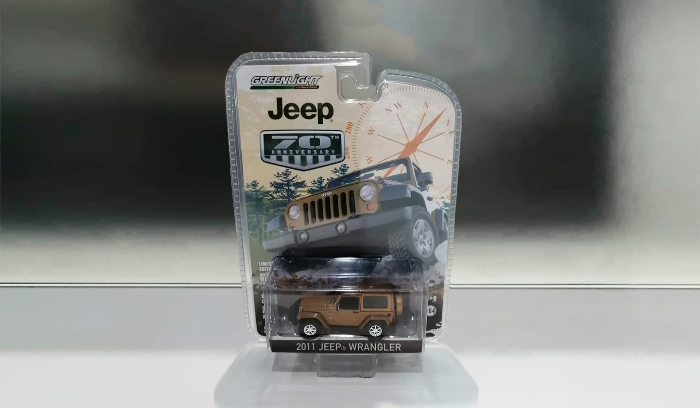 Jeep Wrangler 2011 Bronce